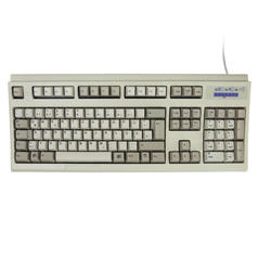 Buckling Spring Keyboard Ultra Classic White